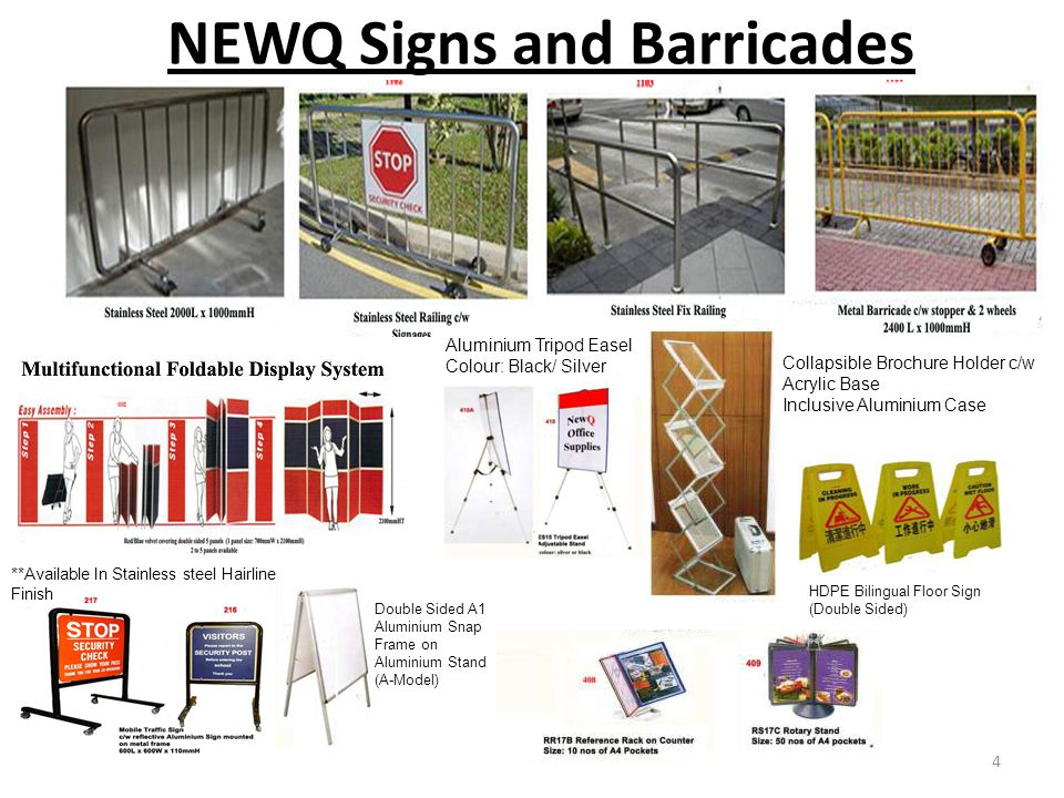 NEWQ Signs and Barricades