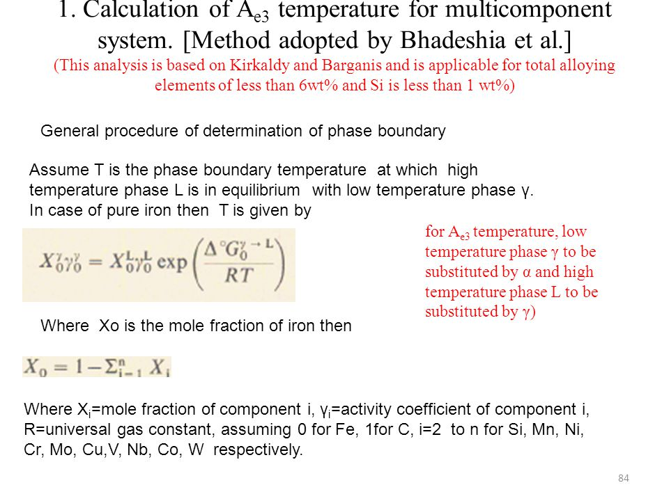 1. Calculation of Ae3 temperature for multicomponent system
