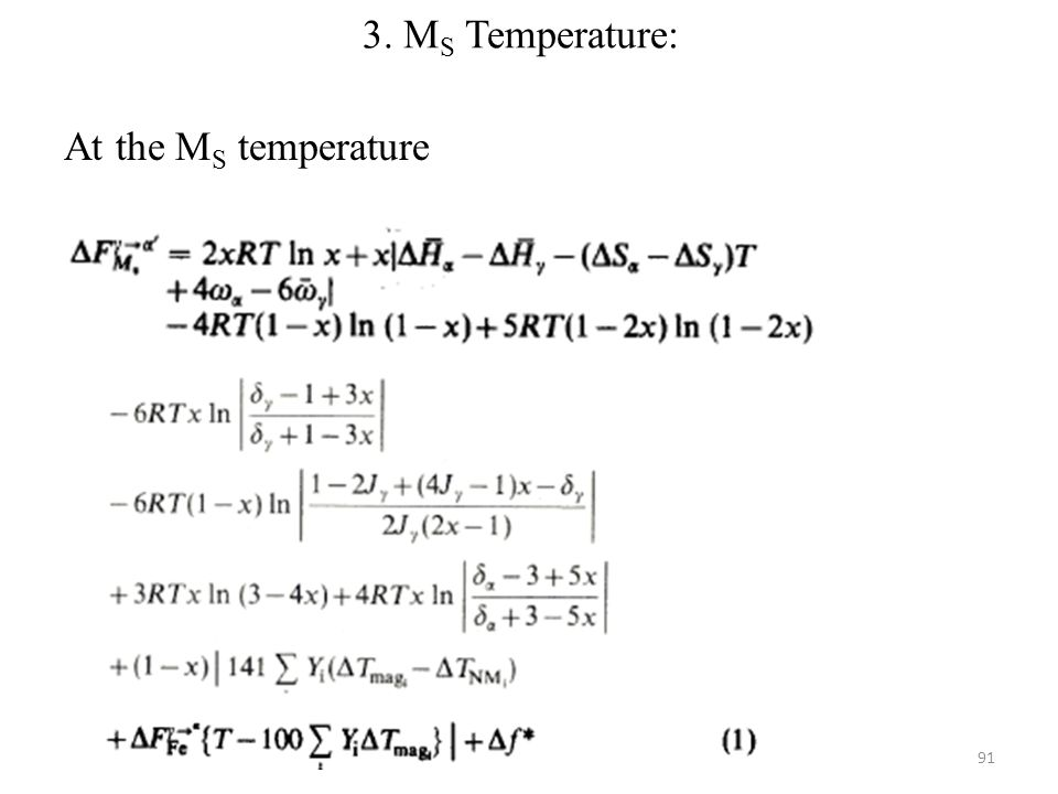3. MS Temperature: At the MS temperature