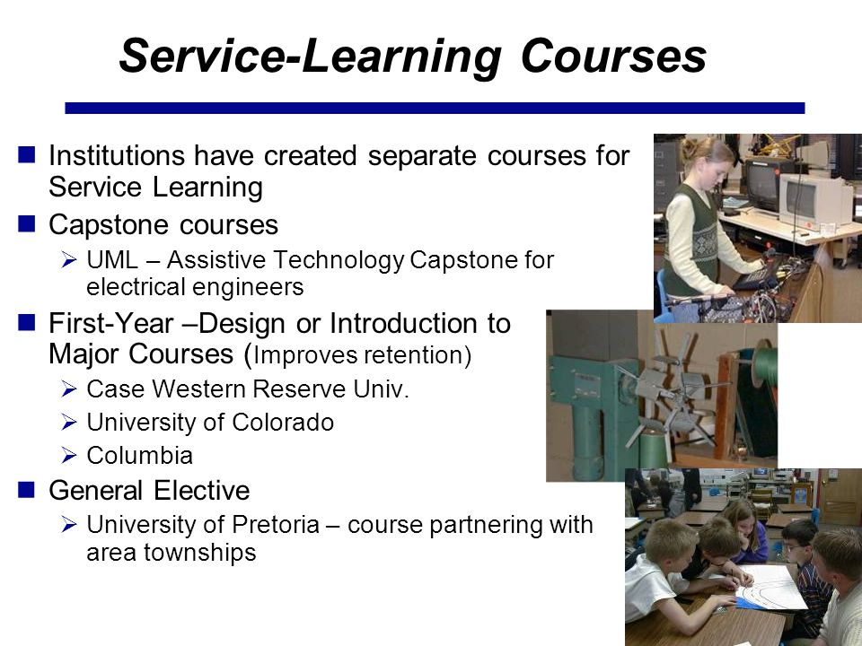 Service-Learning Courses