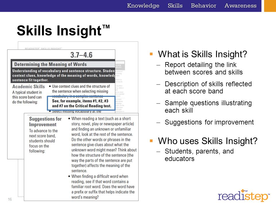 Skills Insight™ What is Skills Insight Who uses Skills Insight