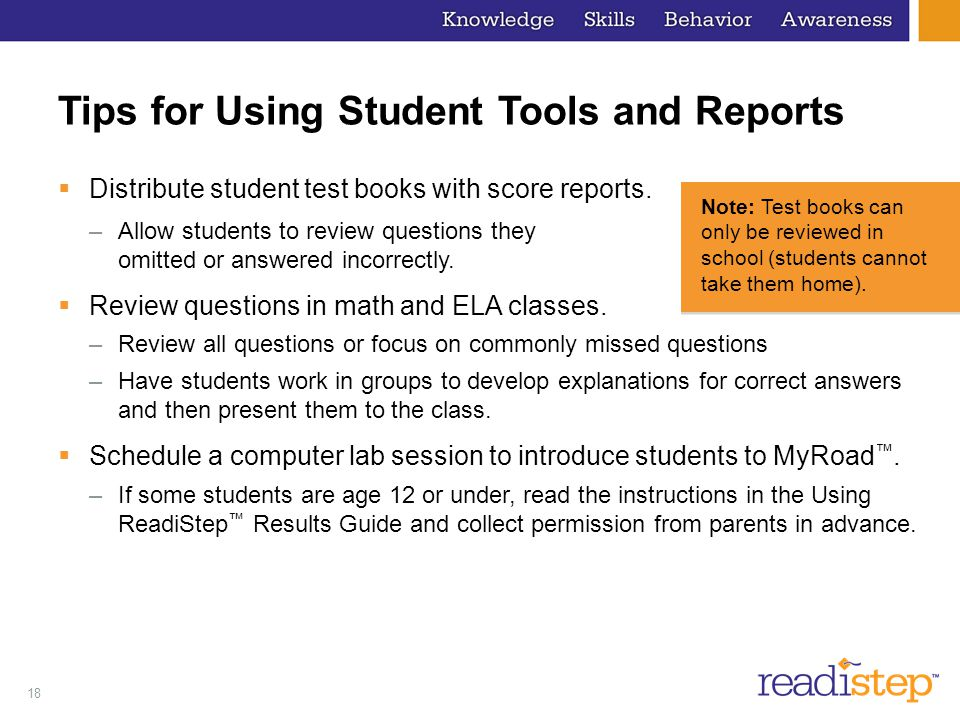 Tips for Using Student Tools and Reports