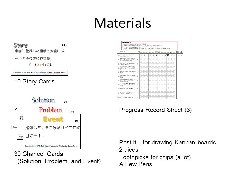 Materials 10 Story Cards Progress Record Sheet (3)