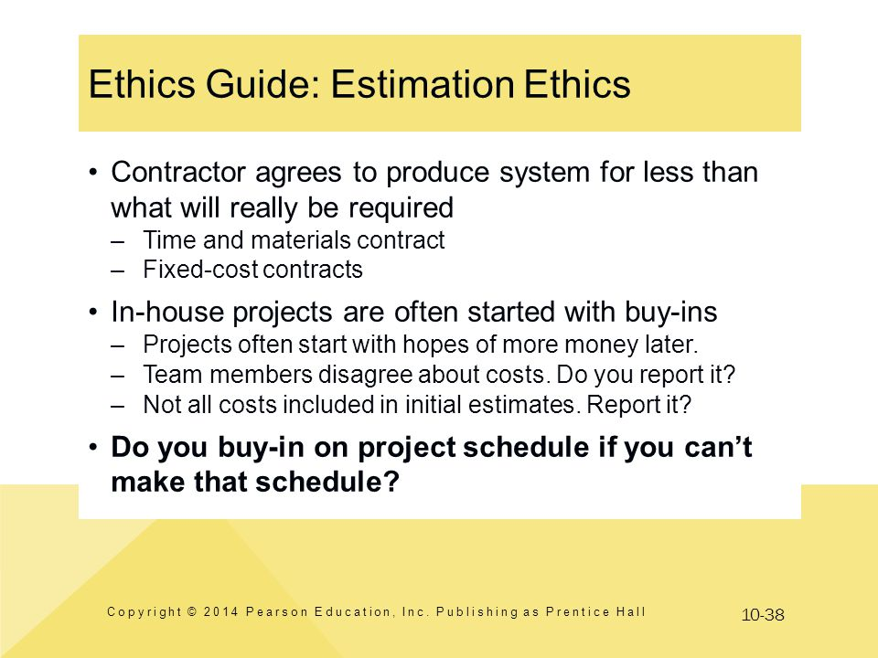 Ethics Guide: Estimation Ethics