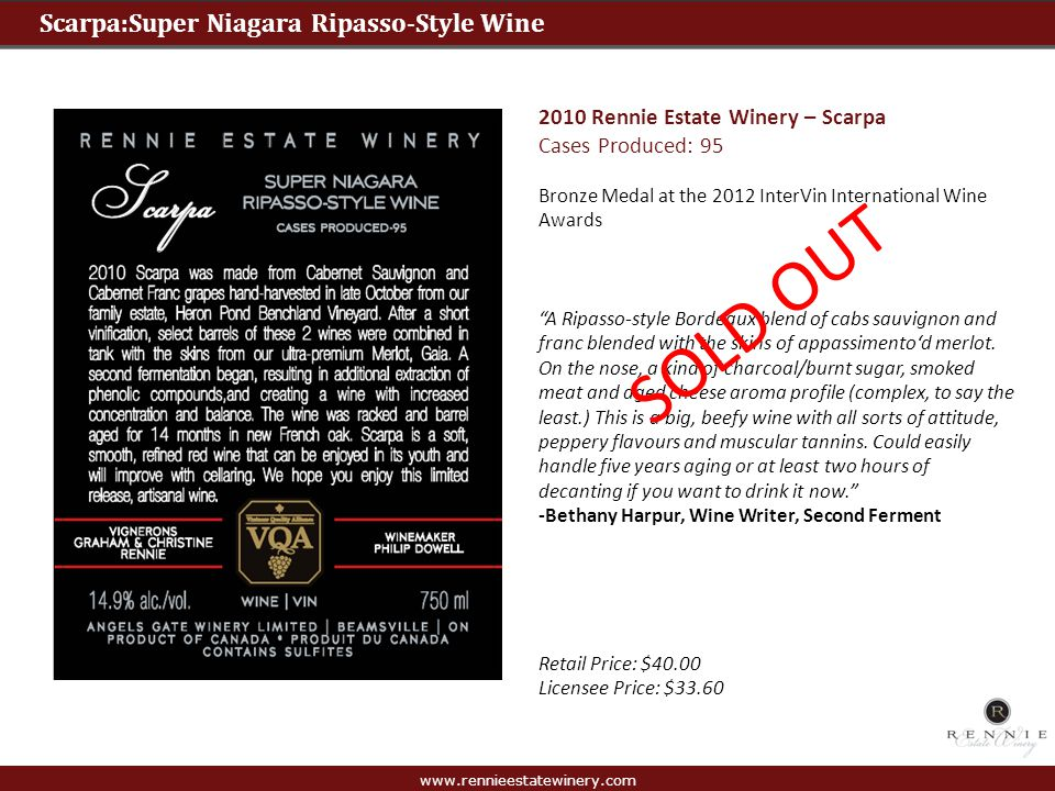 SOLD OUT Scarpa:Super Niagara Ripasso-Style Wine