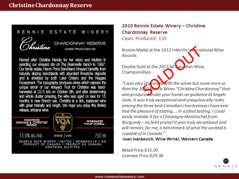 SOLD OUT Christine Chardonnay Reserve