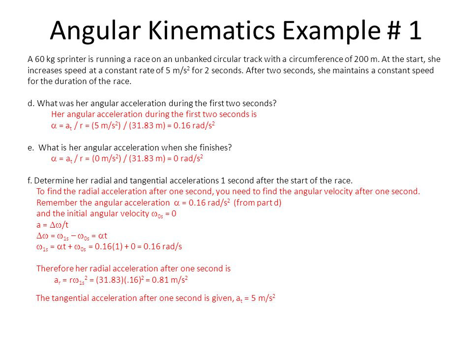 Angular Kinematics Example # 1