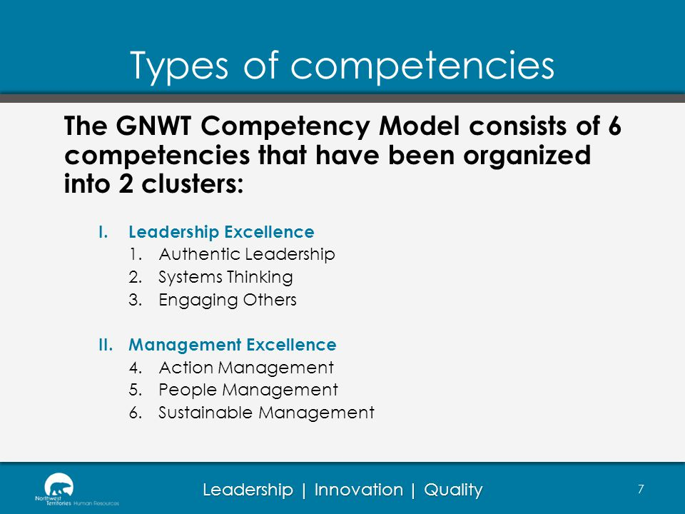Types of competencies The GNWT Competency Model consists of 6 competencies that have been organized into 2 clusters: