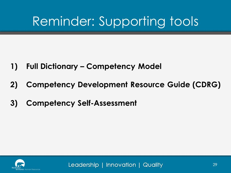 Reminder: Supporting tools