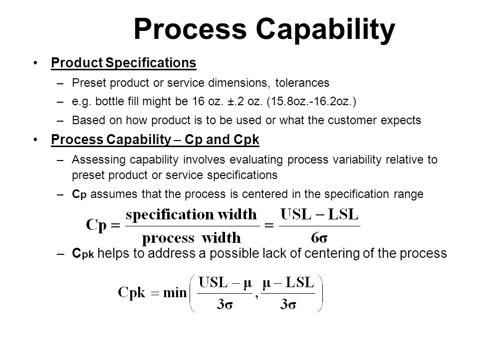 Process Capability Product Specifications