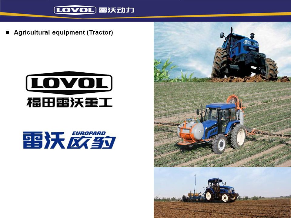 Agricultural equipment (Tractor)