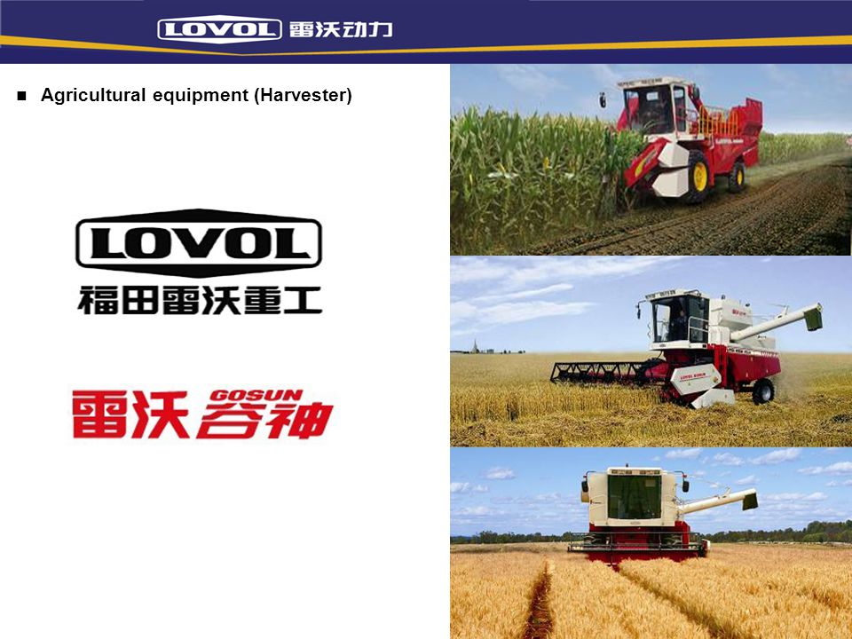 Agricultural equipment (Harvester)