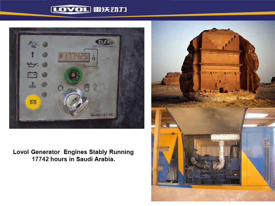 Lovol Generator Engines Stably Running 17742 hours in Saudi Arabia.