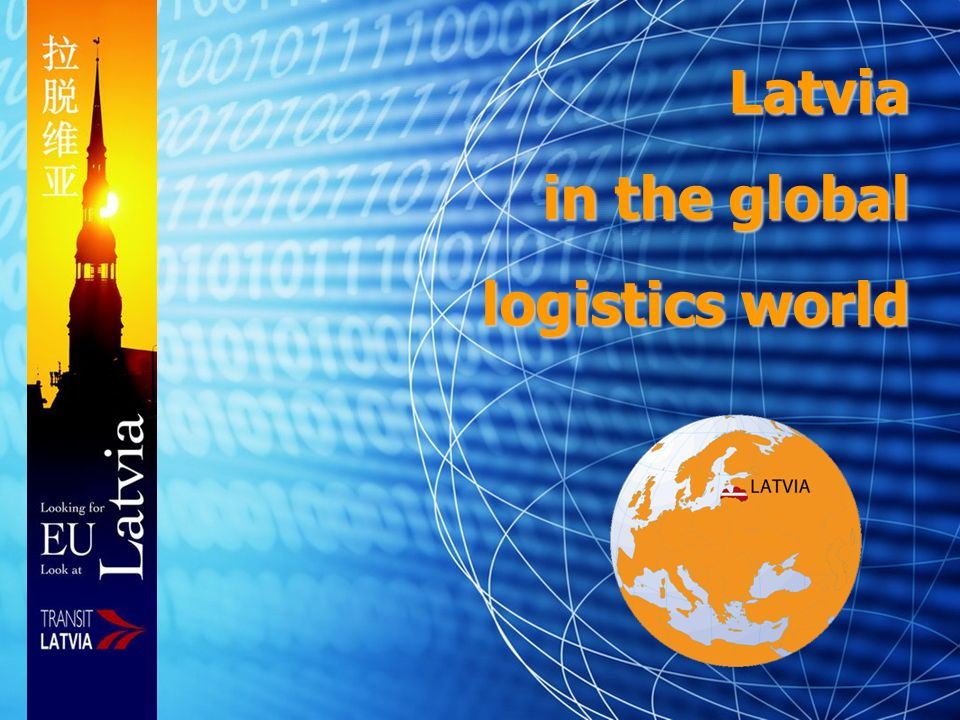 Latvia in the global logistics world