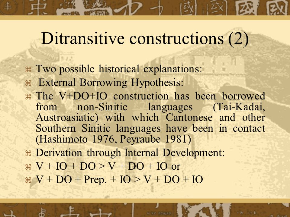 Ditransitive constructions (2)