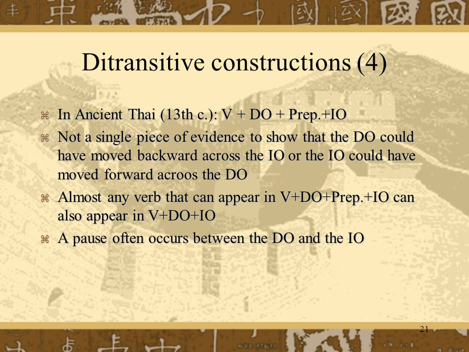 Ditransitive constructions (4)