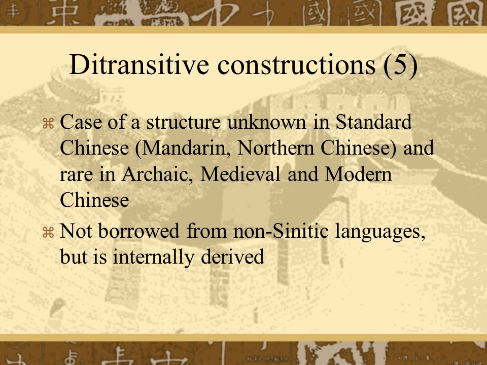 Ditransitive constructions (5)