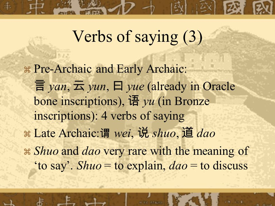 Verbs of saying (3) Pre-Archaic and Early Archaic: