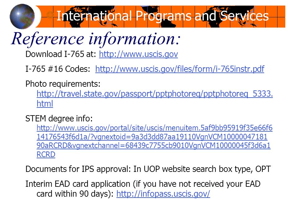 Reference information: