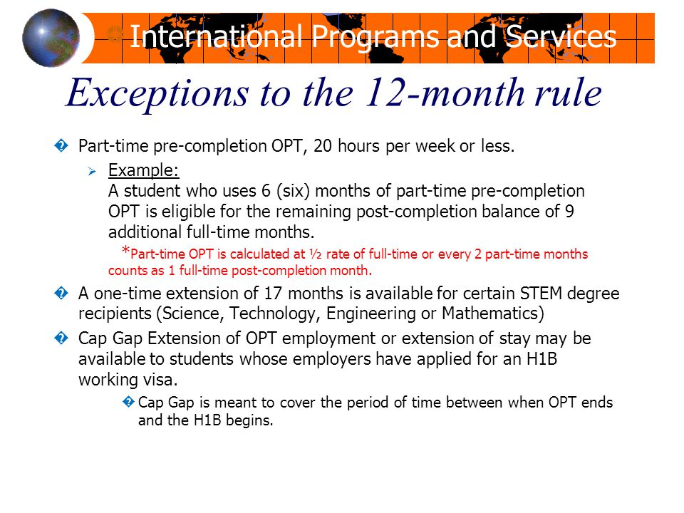 Exceptions to the 12-month rule