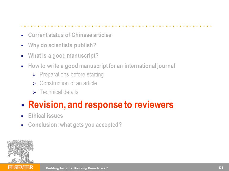 Revision, and response to reviewers