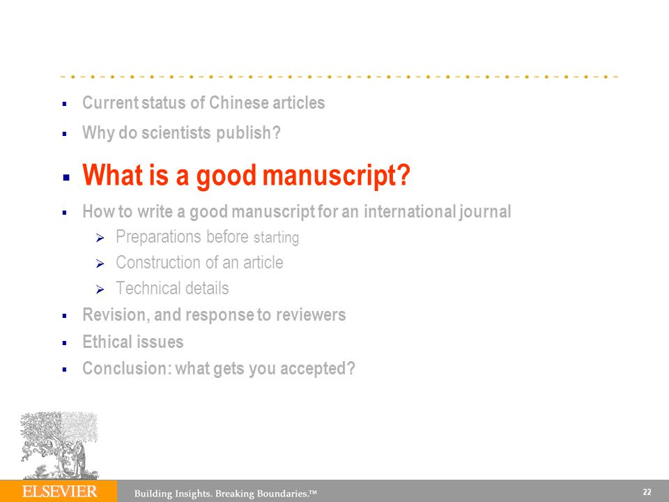 What is a good manuscript