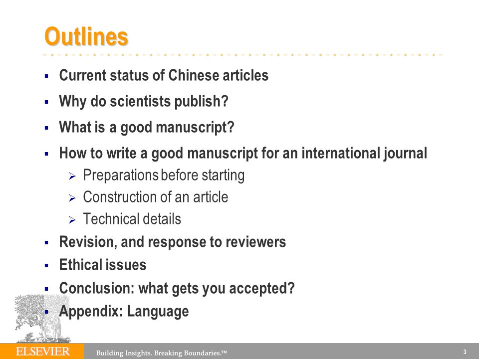 Outlines Current status of Chinese articles Why do scientists publish