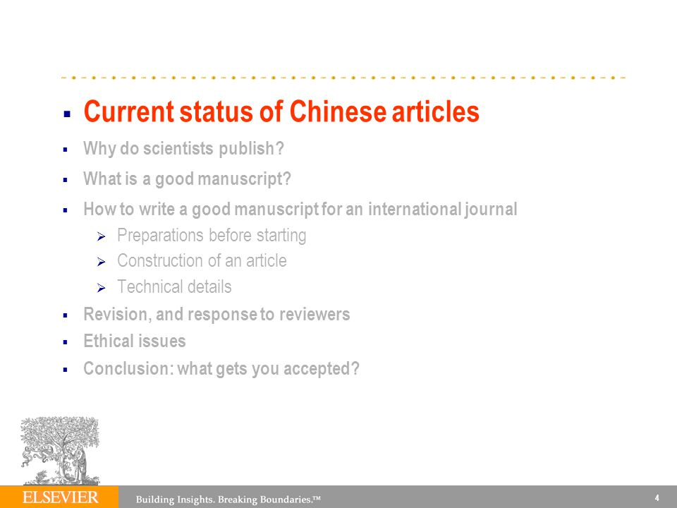 Current status of Chinese articles