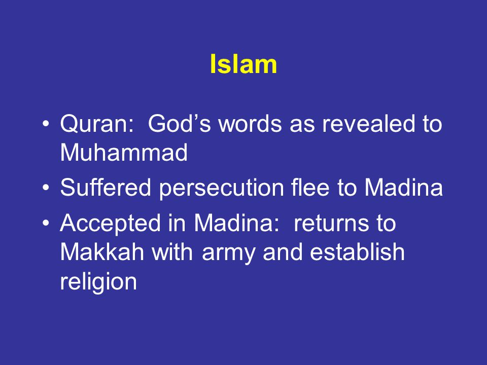 Islam Quran: God's words as revealed to Muhammad