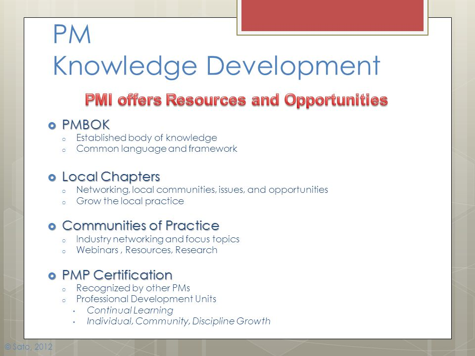 PM Knowledge Development