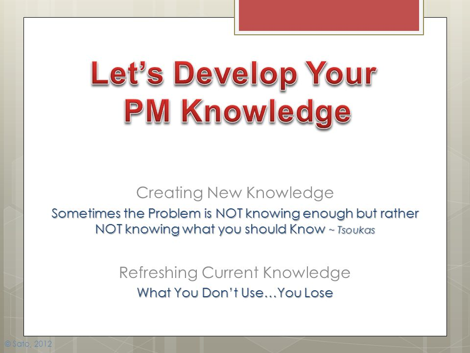 Let's Develop Your PM Knowledge