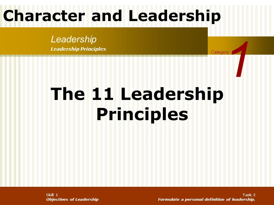 The 11 Leadership Principles