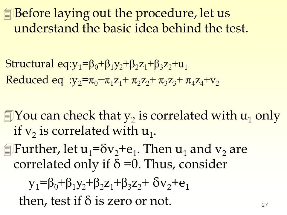 then, test if δ is zero or not.