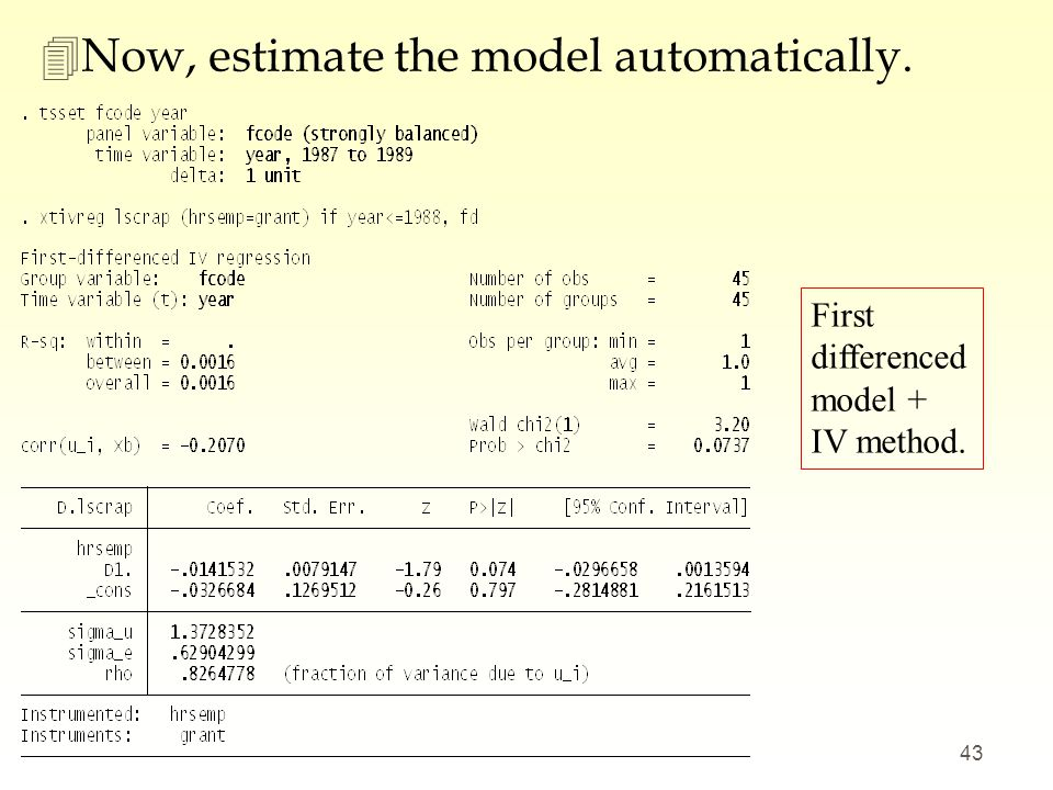 Now, estimate the model automatically.