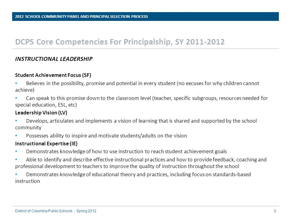 DCPS Core Competencies For Principalship, SY 2011-2012