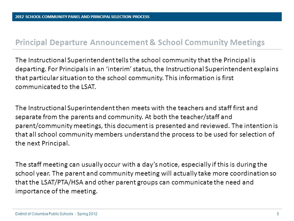 Principal Departure Announcement & School Community Meetings