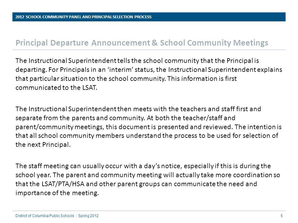 Principal Departure Announcement & School Community Meetings