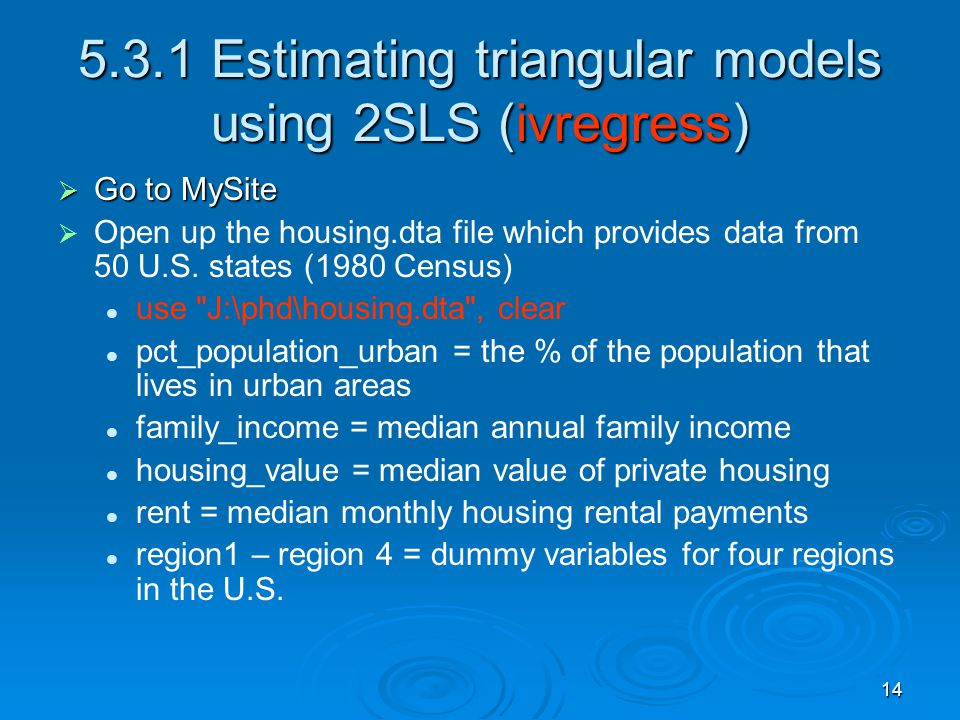 5.3.1 Estimating triangular models using 2SLS (ivregress)