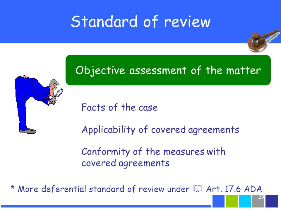 Objective assessment of the matter