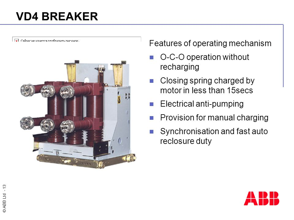 VD4 BREAKER Features of operating mechanism
