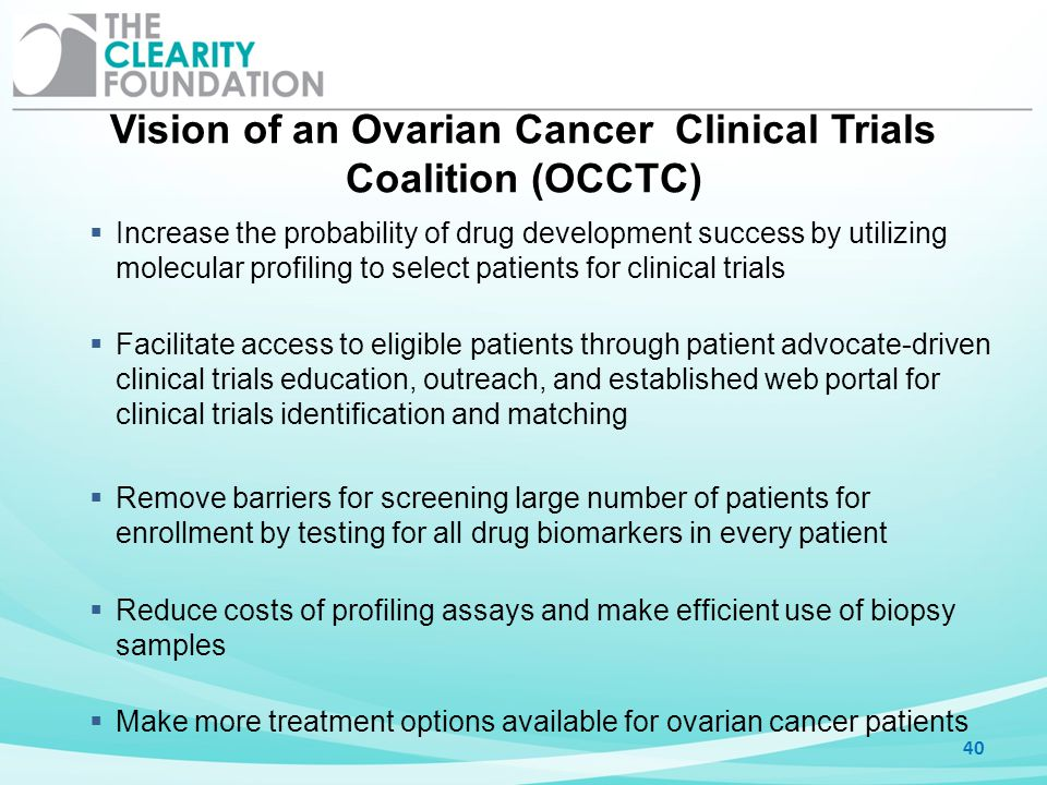 Vision of an Ovarian Cancer Clinical Trials Coalition (OCCTC)