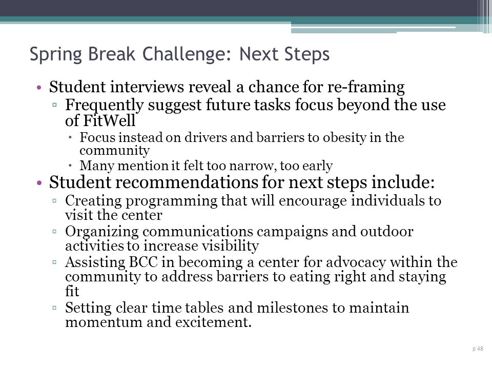 Spring Break Challenge: Next Steps