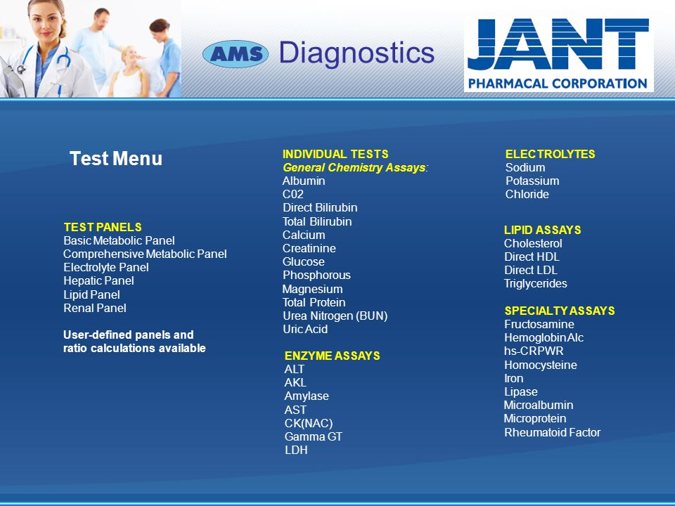Diagnostics Test Menu INDIVIDUAL TESTS General Chemistry Assays: