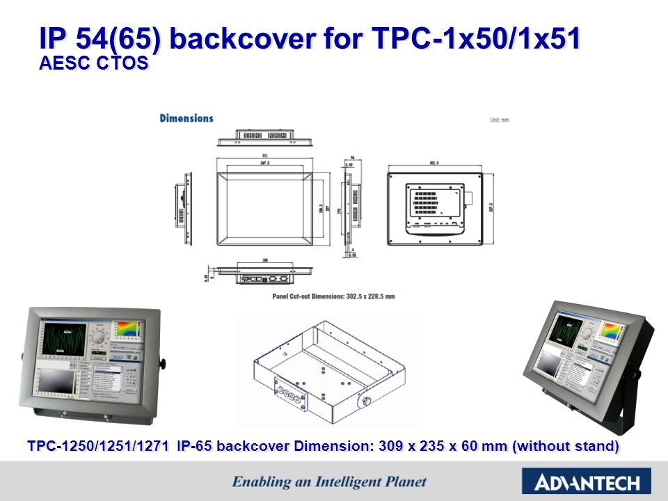 IP 54(65) backcover for TPC-1x50/1x51 AESC CTOS