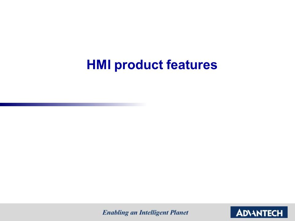 HMI product features