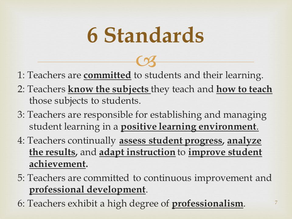 6 Standards