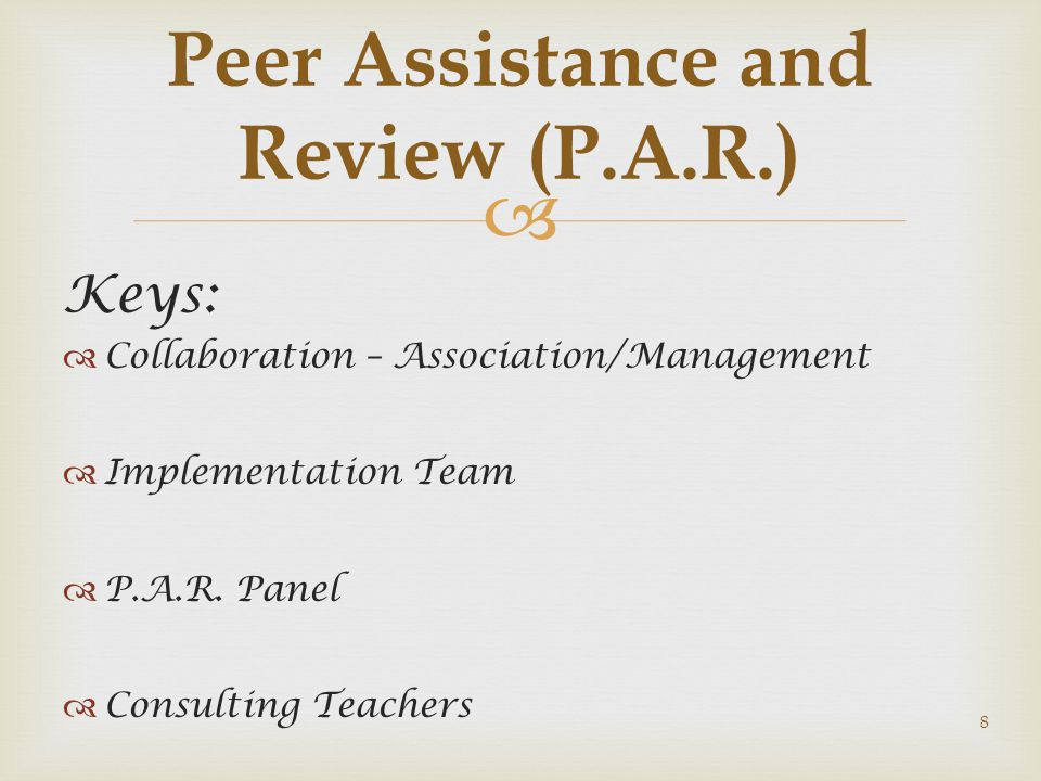 Peer Assistance and Review (P.A.R.)