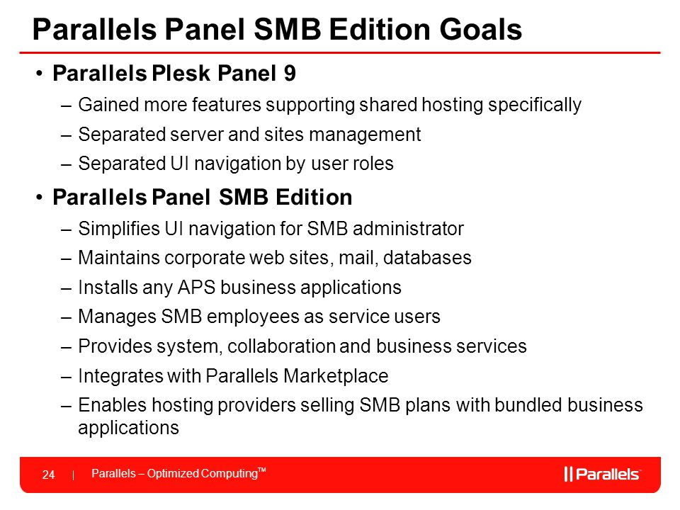Parallels Panel SMB Edition Goals