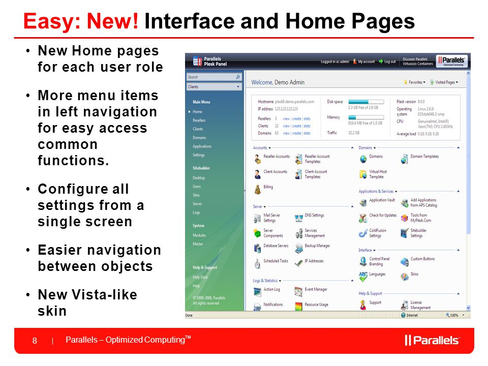 Easy: New! Interface and Home Pages