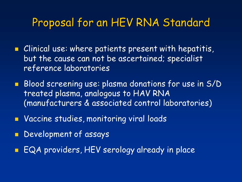 Proposal for an HEV RNA Standard